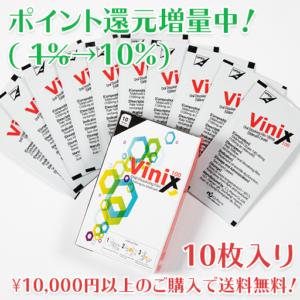 VINIX100mg