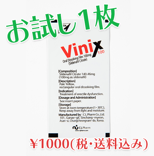 VINIX100mg1sheet